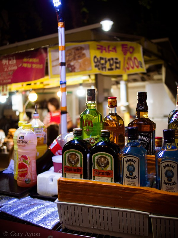 street alcohol vendor for the students