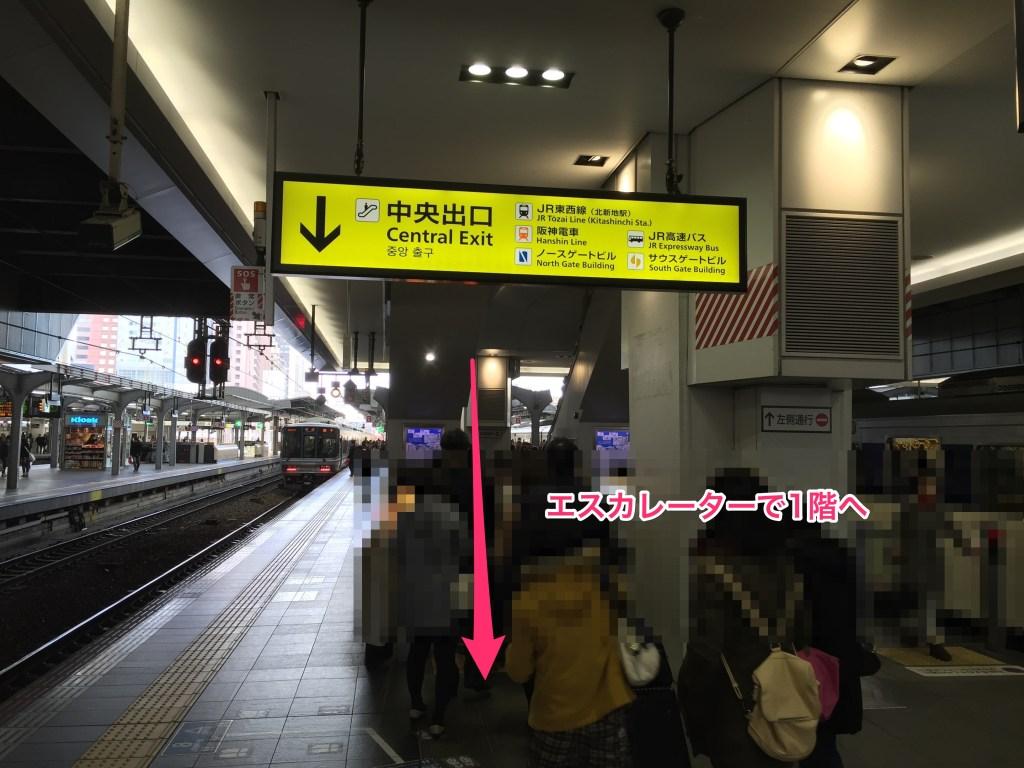 大阪駅の2階から1階へ