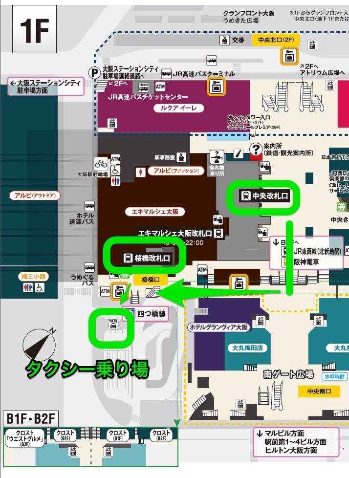 大阪駅タクシー乗り場1階の図解