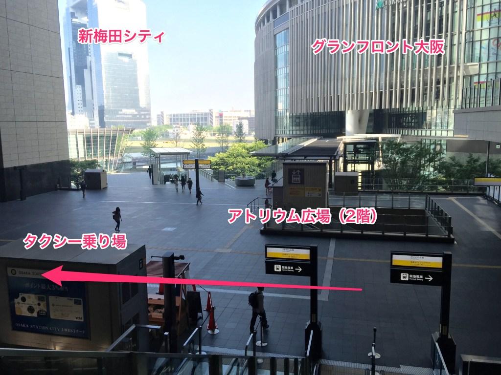 2階タクシー乗り場の写真