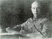 1926年頃の蒋介石