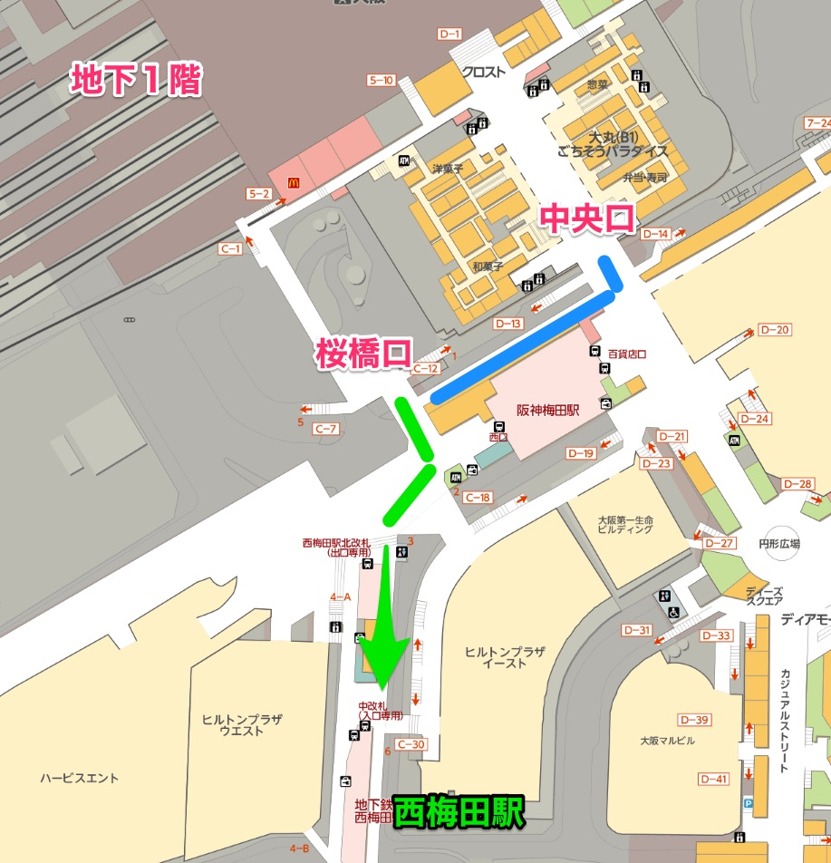 桜橋口地下