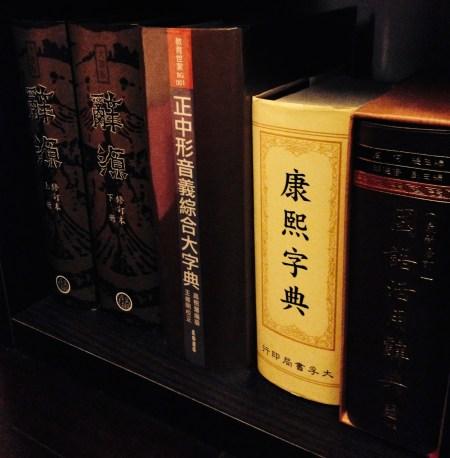 paper_dictionaries
