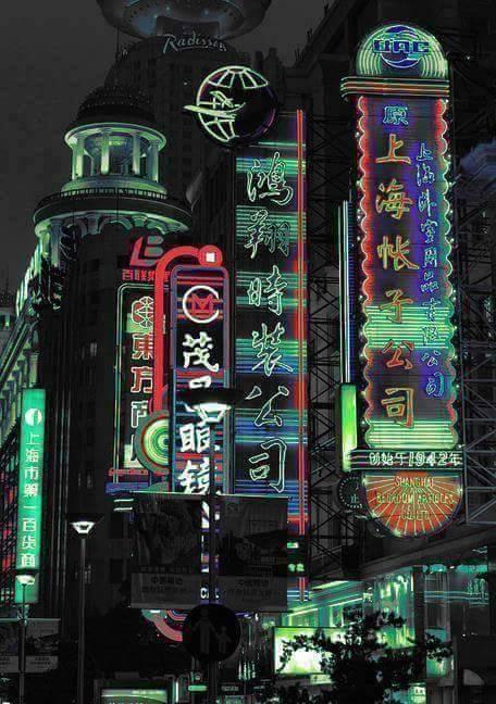 Cute Korean Wallpaper For Desktop Chinese Aesthetic Tumblr
