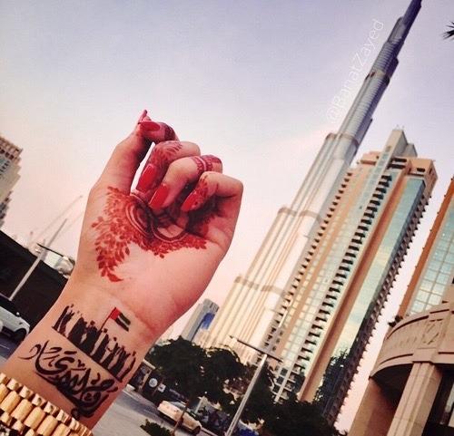 Arabic Tattoo On Tumblr
