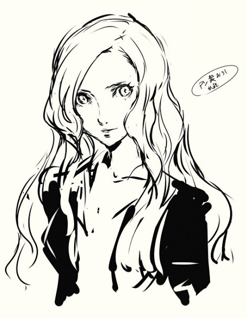 Persona 5 Futaba Sakura Confidant