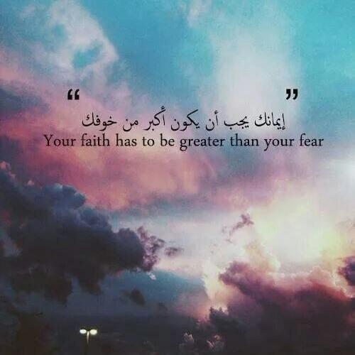Quranquotes  Tumblr