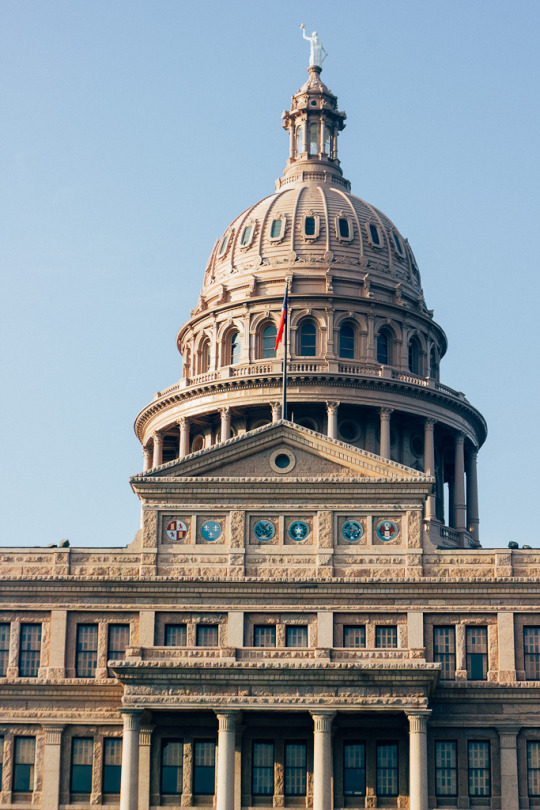 Texas capitol building in Austin