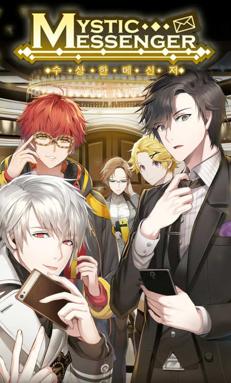 Image result for mystic messenger
