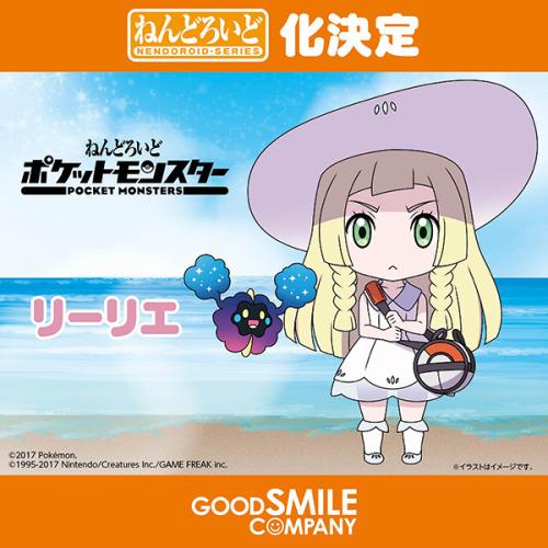 Nendoroid Lillie