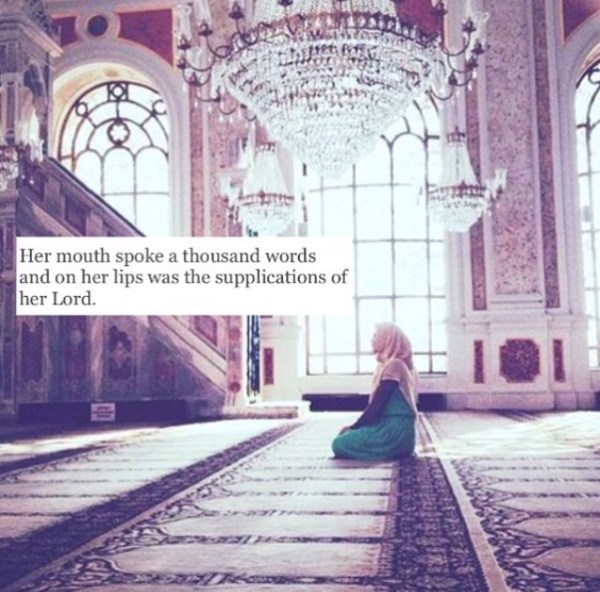 Aesthetic Islamic Quotes Tumblr Wallpaper