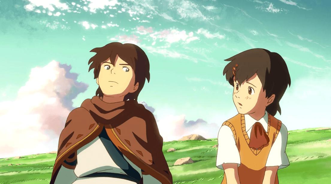 Shin dan Asuna, sumber dari sini