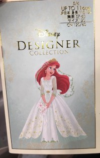 """Disney Store Limited Edition Dolls - 12"""" and Designer ..."""