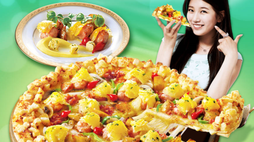 pizza coréenne suzy