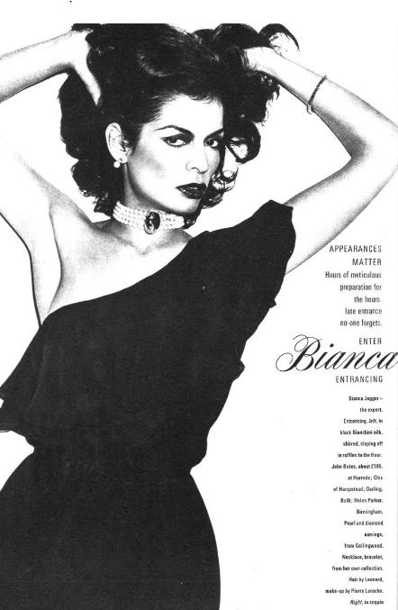 e0f60d74ee Bianca Jagger by David Bailey in Vogue UK (December 1974) – Vintage ...