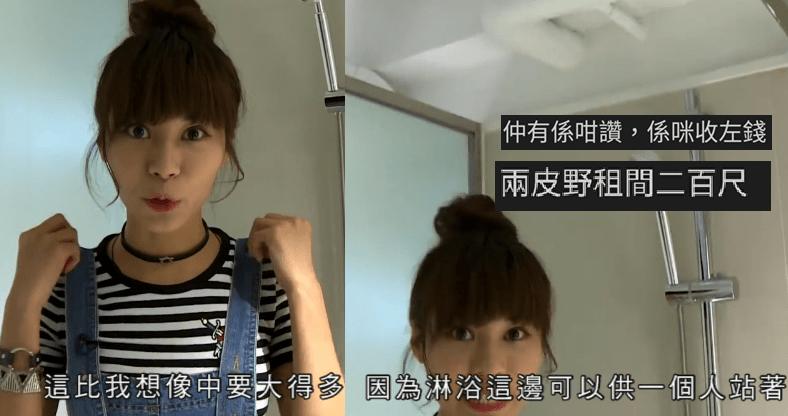 TVB力sell劏房睇到眼火爆!與鄰臺ViuTV《磚。家》質素高下立見 | 純情跟蹤狂 | 大娛樂家 - fanpiece