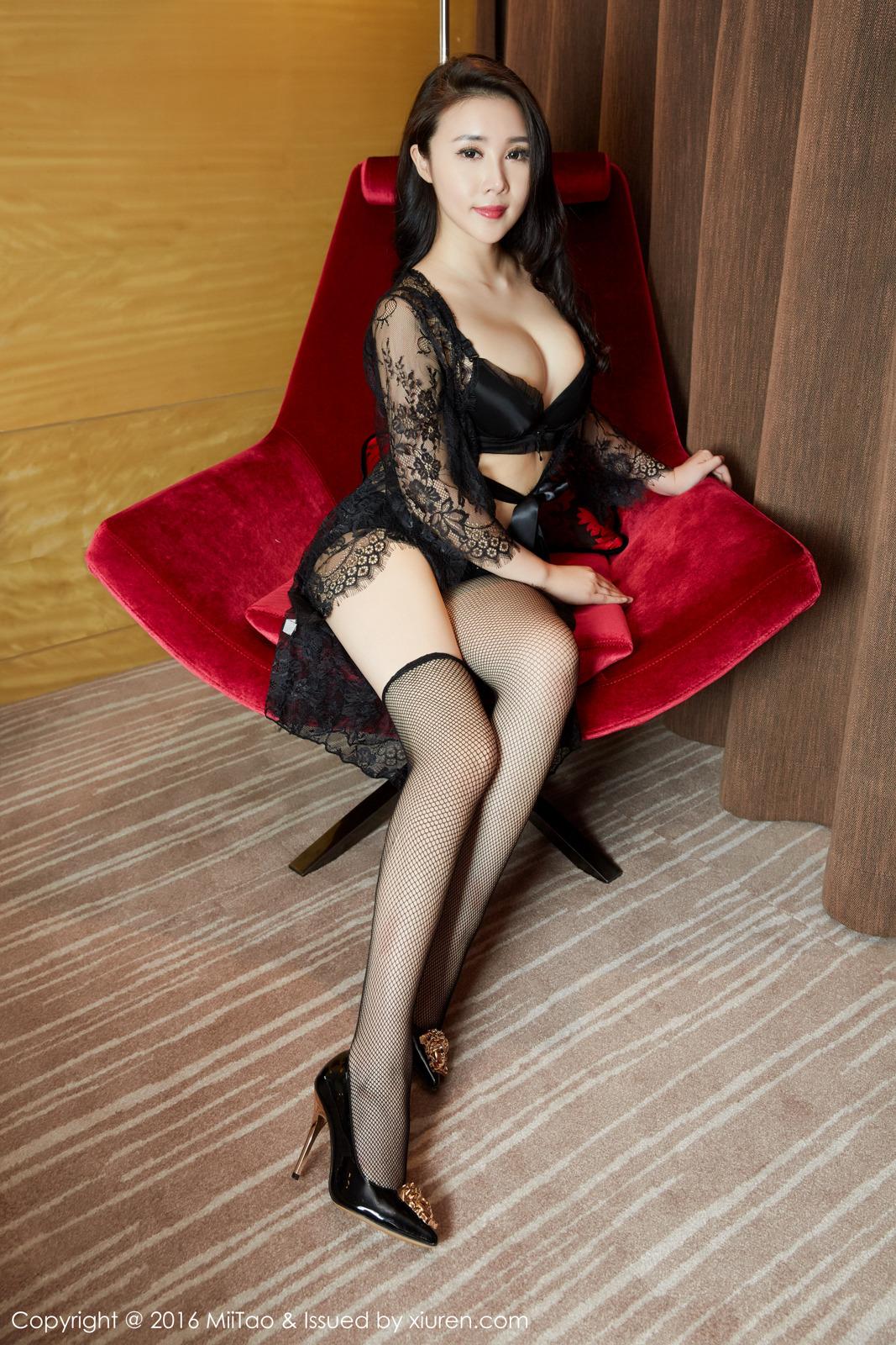 MiiTao Vol011  Beautiful asian girl in lingerie  Asian