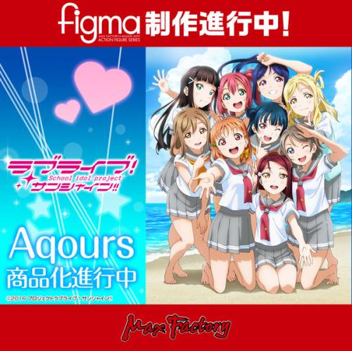 Max FactoryLoveLive! Sunshine!! figma Watanabe You, Tsushima Yoshiko, Kunikida Hanamaru, Ohara Mari, Kurosawa Ruby