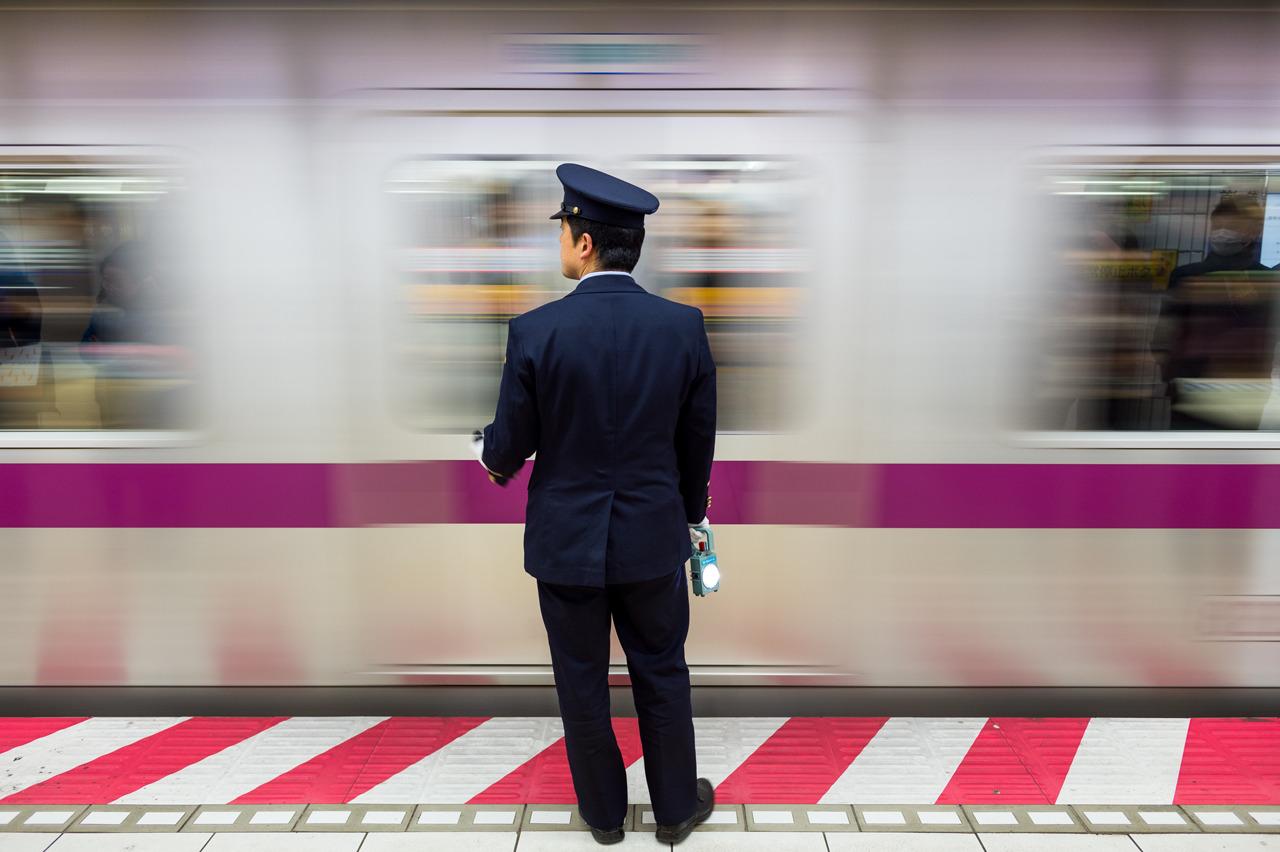 Conductor, Omotesando (表参道)