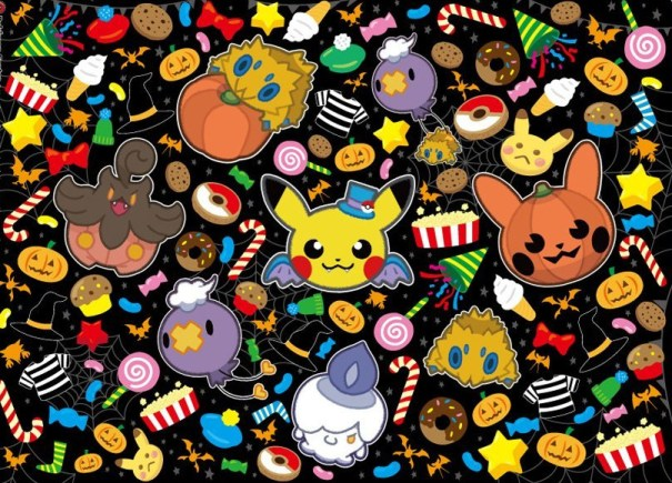 halloween pokemon folder from the pokemon center