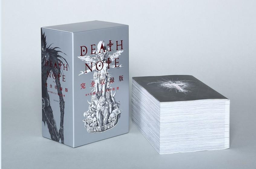 Image result for death note manga omnibus