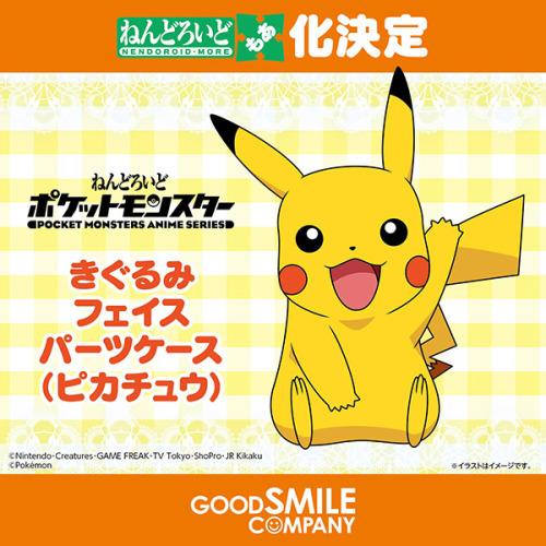 Good Smile CompanyPokémon Nendoroid More Face Parts Case: Pikach