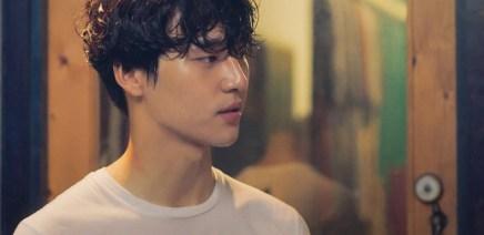 Hasil gambar untuk Seo Hyun-Jin temperature of love