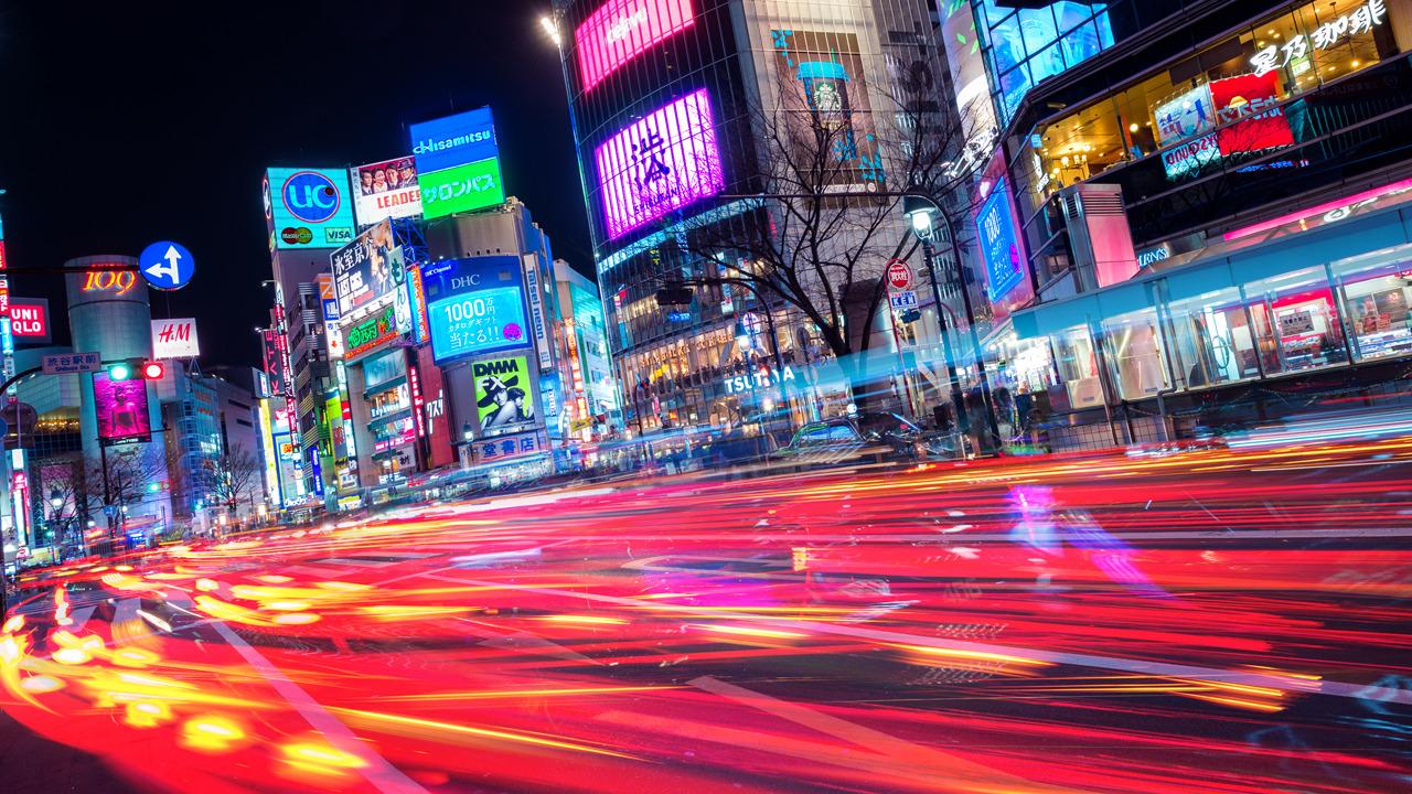 Radiance, Shibuya (渋谷)