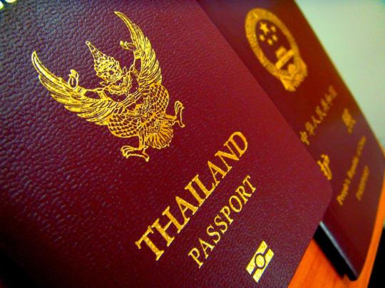 泰國人妖護照
