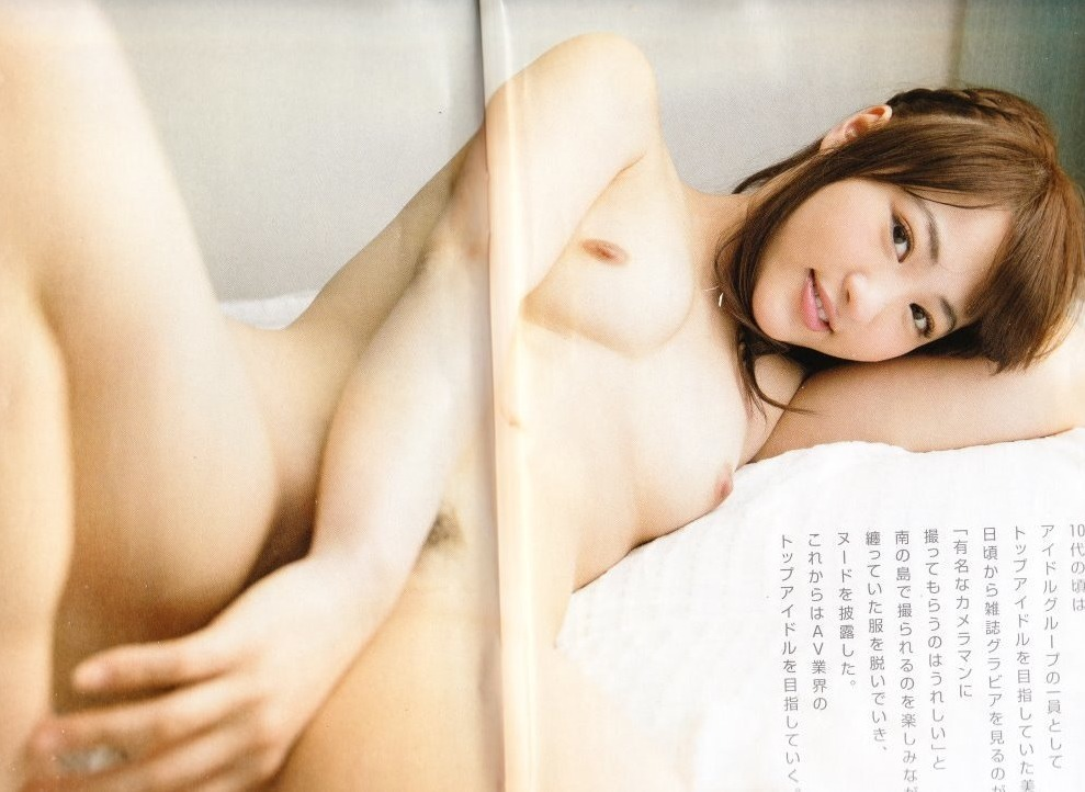 松田美子MUTEKI動画
