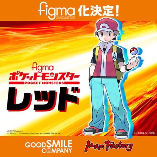 Good Smile CompanyPokémon figma Red