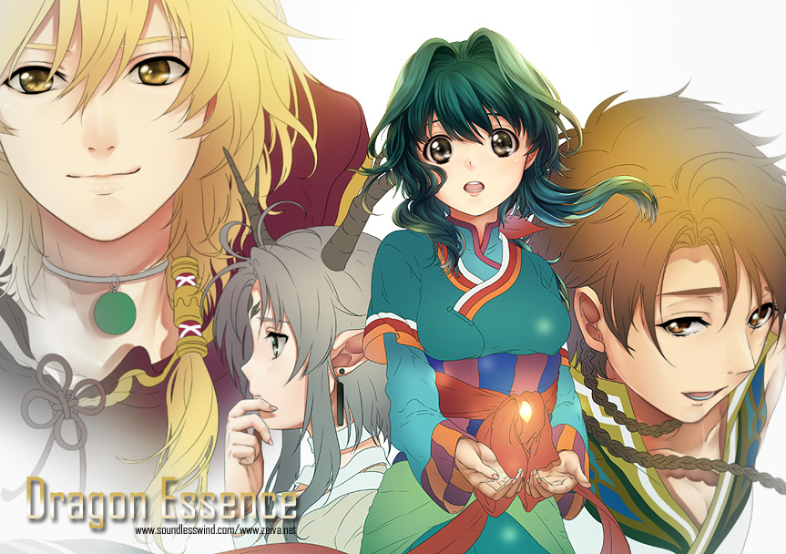 Image result for dragon essence otome