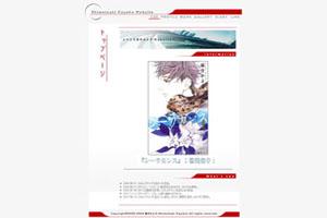 portfolio_web_shimotsuki1