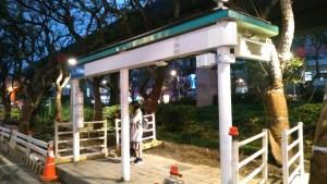 圓山大飯店 バス停
