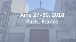 June 27-30, 2018 Paris, France