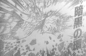 暗黒の環(ダーク・ネビュラ)