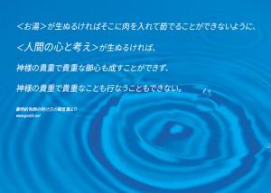 20160301_Ja