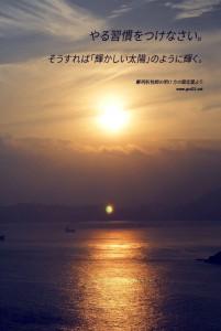 20151015_摂理ブログ