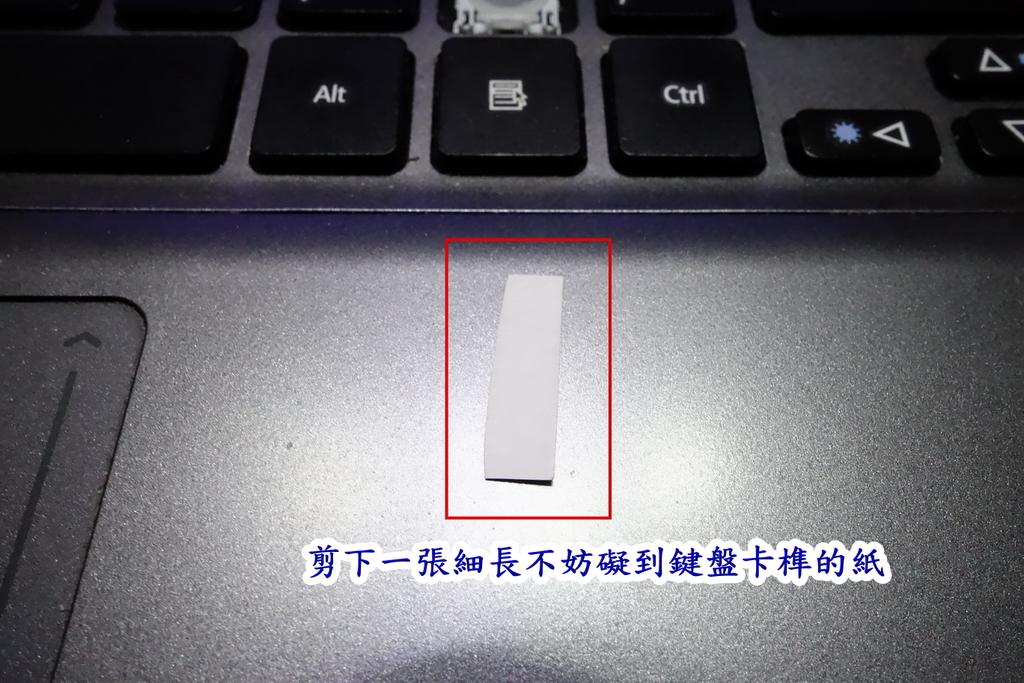 【個人3C】ACER 5755g孤島式鍵盤沒反應?自己動手也能修! @ Share。My。Soul :: 痞客邦