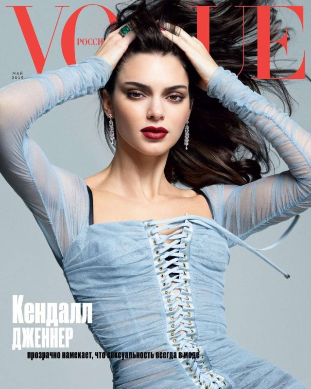 Kendall Jenner Covers Vogue Russia - May 2019