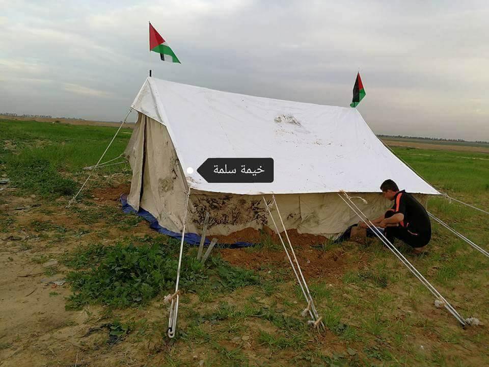 Salamah-tent in Khuza'a