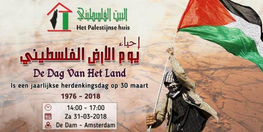 Aankondiging Dag van het Land demonstratie in Amsterdam op 31 maart 2018