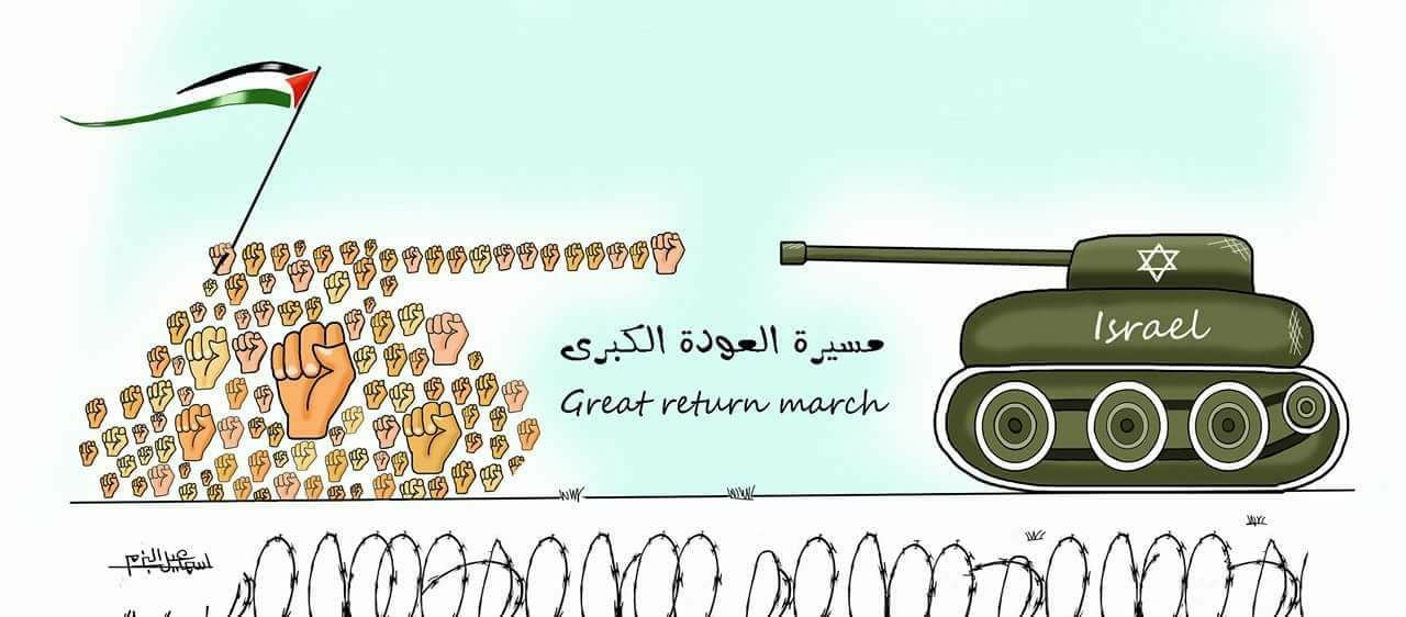 Cartoon Great return march