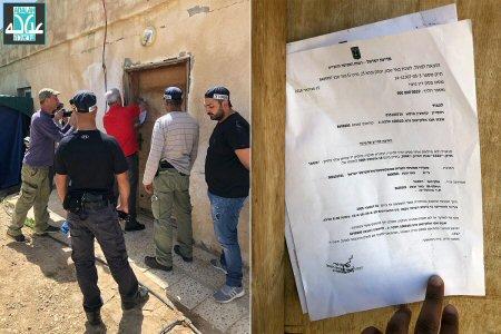 Umm al-Hiran, uitzettingsbevel 21 maart 2018 - foto: Marwan Abufrieh/Adalah