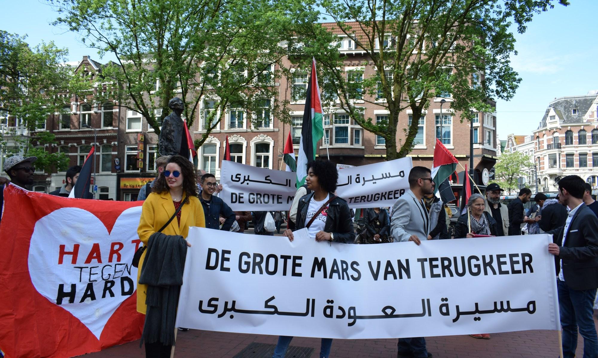 Start van de Jongerenmars in Rotterdam op 12 mei