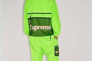 Supreme x Nike Air Humara