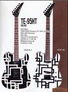 布袋モデルのギター