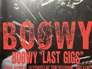 BOØWYのバンドスコア『LAST GIGS』