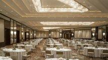 Westin Pittsburgh Convention Center Wedding