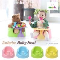 Baby Seat with Playtray, Anbe (end 2/21/2018 8:15 PM - MYT )
